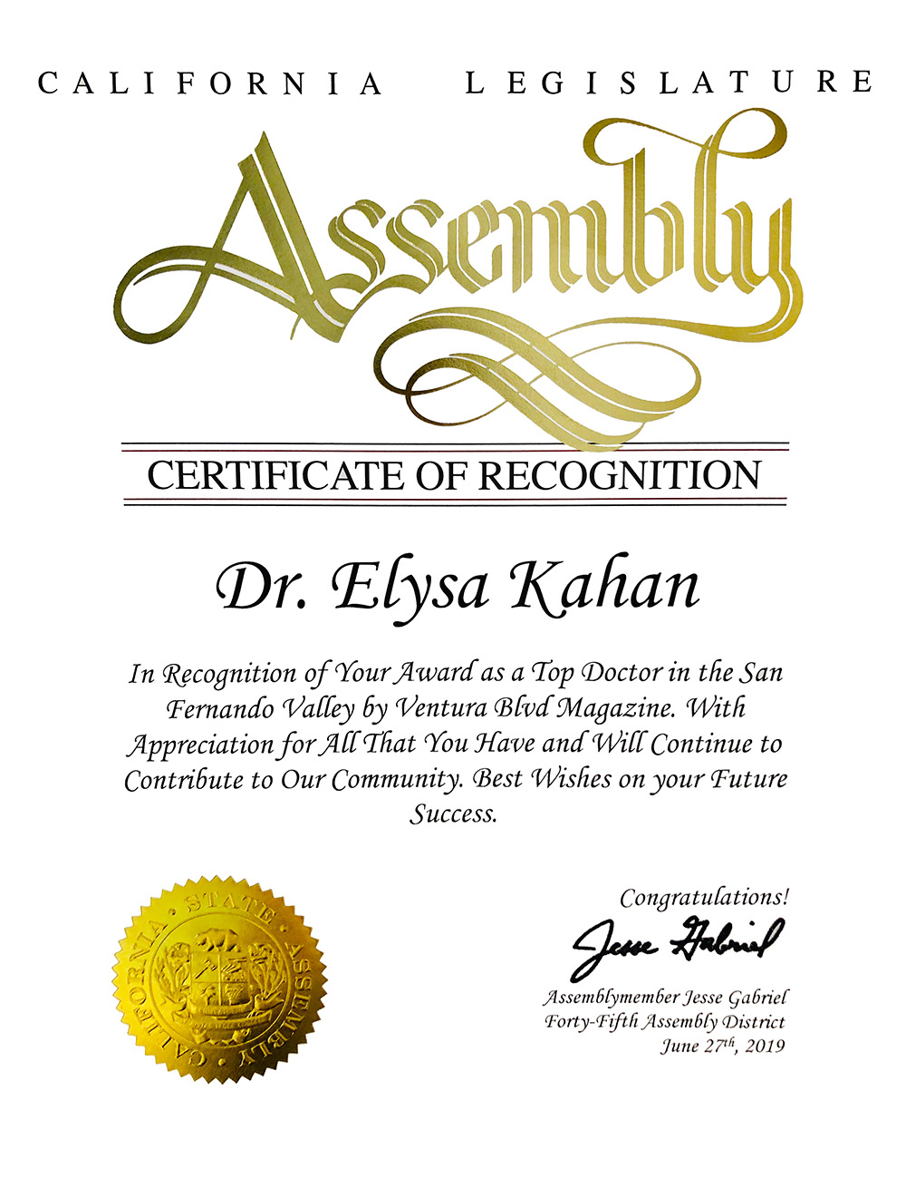ca state assembly | kahan orthodontics